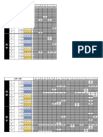 空き枠確認表