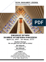 April 22, 2017 Shabbat Card