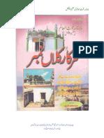 Sarkar Kalan Syed Mukhtar Ashraf Ashrafi Kichhauchhawi Naumbar