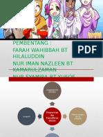 Pengurusan dan Pentadbiran PBSM