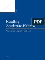 26 Reading Academic Hebrew