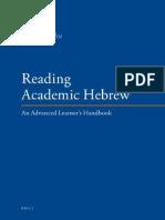 26 Reading Academic Hebrew