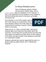 Visit to Divya Bhaskar Pressnote
