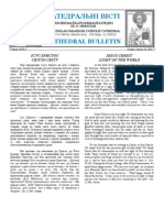 Weekly Bulletin 011010