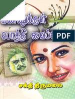 ST-KPV.pdf