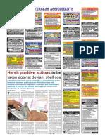 12 April Pages