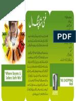 Ghani Leaflet