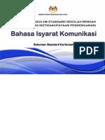 DSKP Bahasa Isyarat Komunikasi KSSR PKhas Ketidakupayaan Pendengaran Semakan Tahun 1