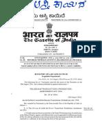 DOC-20161122-WA0001.pdf