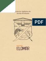 Elomar- itaú cultural