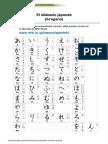 hiragana_spanish.pdf