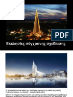 Modern_churches.ppt
