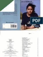 Ente Kadha - Madhavikkutty.pdf