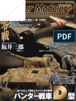 Master Modelers Panther Ausf d