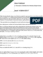 Permission for Khalwah 1438AH:2017 – Mawlana Shaykh Adnan Kabbani