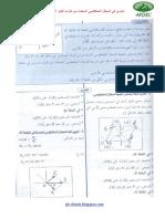 champ mangnetique 2 exercice.pdf