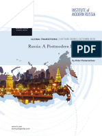 Pomeransev1 Russia Imr Web Final 55443