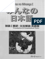 Minna no nihongo 1 bunbou.pdf