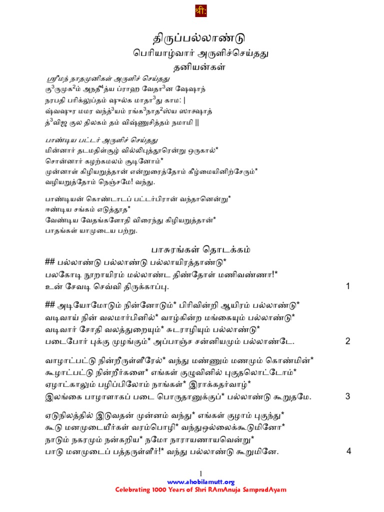 Ebook download thirupallandu