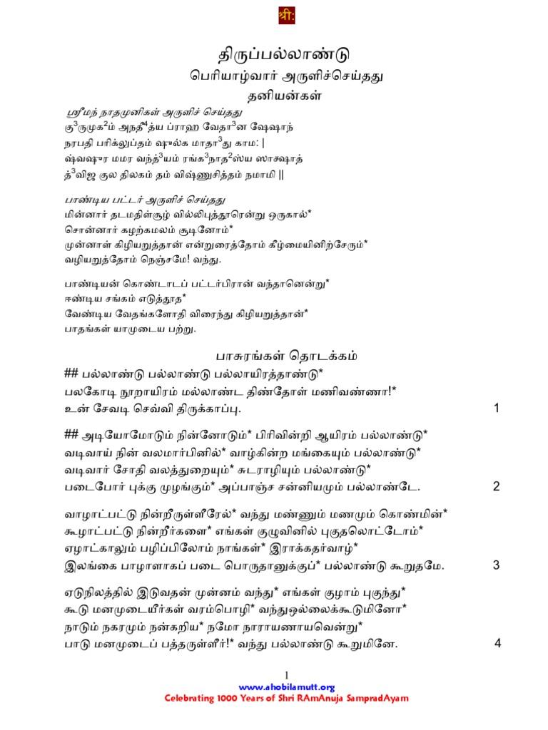 Ebook download thirupallandu