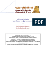 KaviChakravarthy Kambar.pdf