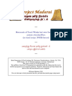 Old Ramayanam.pdf