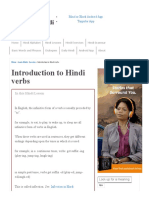 Introduction to Hindi Verbs