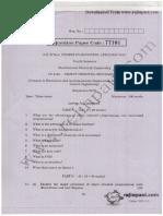 CS6456_OOP_REJINPAUL_APRIL_MAY-2015_QP.pdf