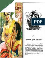 KADAL PURA 2.pdf