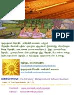Astrology 1.pdf