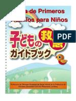 Manual Primero Niños