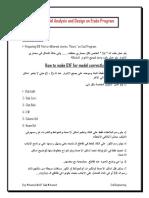 Csi Etabs - 3d Model Analysis and Design