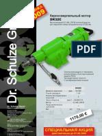 PB 2009 DK32C 01 RU