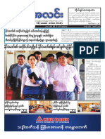 Myanma Alinn Daily_ 26 April  2017 Newpapers.pdf