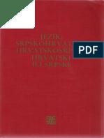 1brozovic Dalibor Ivic Pavle Jezik Srpskohrvatski Hrvatskosrp