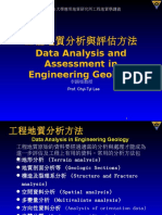 Data Analysis and Assessment in Engineering Geology