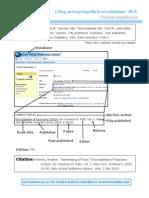 Encyclopedia Database - MLA