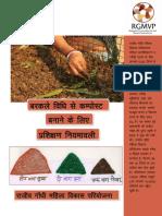 Barkley Methods of Composting PDF.pdf