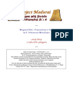 Bhagavat Gita Tamil Bharathiyaar.pdf