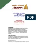Kambaramayanam -aaraniya kaandam1