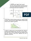 Fluid Mechanics Probems3