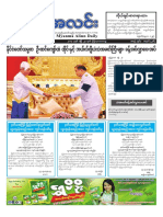 Myanma Alinn Daily_ 27 April  2017 Newpapers.pdf