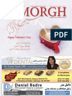 Simorgh Magazine Issue 95