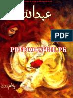Abdullah2_pdfbooksfree.pk.pdf