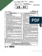 C1030B86-2AF2-4FF6-8EFF-591C1C16C2A4.pdf