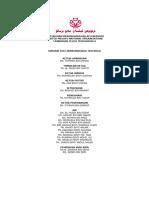 Carta Organisasi AJK Cawangan 2017