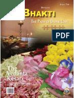 20151201 Vedanta Kesari