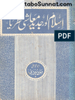 Islam Aur Jadeed Maashi Nazriat