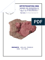 ORYKTOLOGIKA NEA-NEWS ON MINERALS , January February 2017