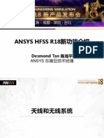 eetop.cn_ANSYS HFSS R18й¦ÄܽéÉÜ _Shanghai